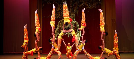 The Peking Acrobats image
